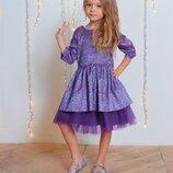 Шикарное нарядное платье Алиса от производителя