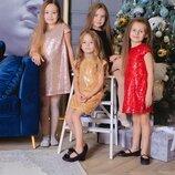 Шикарное нарядное платье Арина пайетка от производителя