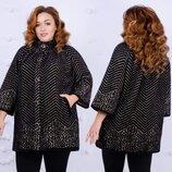 Тёплый женский вязаный кардиган-пальто в больших размерах 043 Пушистик Ёлочка Лео