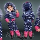 Новиночки Детский комбез- зима, размеры 86- 104