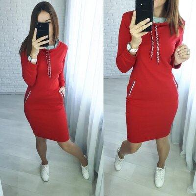 Платье трикотажное спортивное Respect ,3 цвета