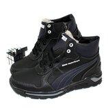 Зимние ботинки мужские 2Б23