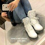 Белые кожаные ботинки. Зима