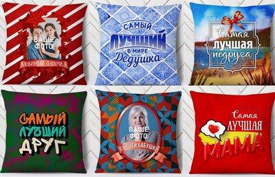3D подушки на любой праздник Подушки с Вашим фото