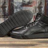 Зимние кроссовки Puma, 40,41,42,43,44,45 размер кожа натуральная и шерстяная набивка