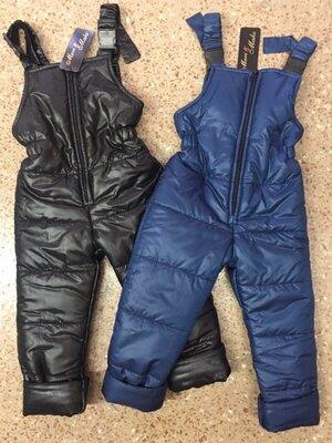 Детские зимние штаны на синтепоне и флисе полукомбинезон 98 104 110 116 122 плащёвка