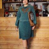Цена Снижена Теплое стильное платье 50-60