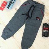 Спортивные штаны с начесом для мальчика 110 -128 рост турция