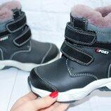 Кожаные зимние ботинки на цигейке для мальчика тм BI&KI, р. 26,27,28,29,30,31