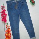 Суперовые стрейчевые джинсы скинни батал с потёртостями высокая посадка New Look.
