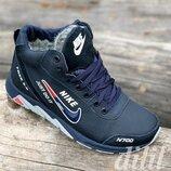 Кроссовки мужские подростковые зимние кожаные с натуральным мехом темно синие Nike