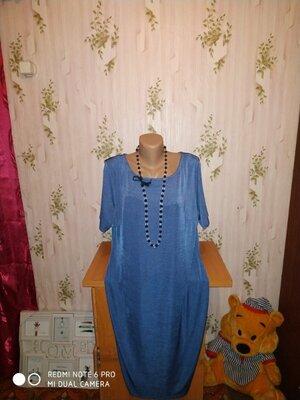 Красивое Голубое Брендовое Платье Р.18