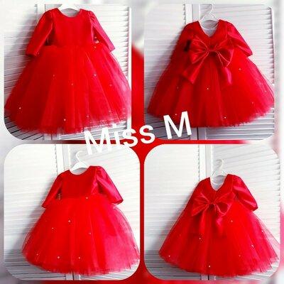 Продано: Шикарное нарядное платье для принцесс