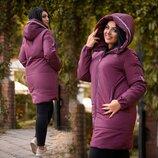 Женская удлинённая куртка в больших размерах демисезон 0501 Капюшон Надписи