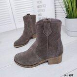 к-1497 деми к-1497-1 зима Стильные ботинки - Texaso