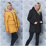 Тёплая стильная парка куртка зимняя 3 цвета
