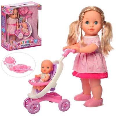 Интерактивная кукла Даринка и её Сестричка M 5444 UA 41 см в коробке 38,5-43,5-15,5 см