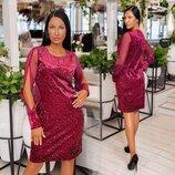 Вечернее короткое женское платье до больших размеров 912 Бархат Пайетка Рукава Сетка Разрезы в рас
