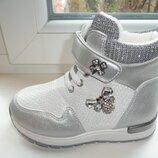 Красивые ботинки Серебро с 27 по 32 разм