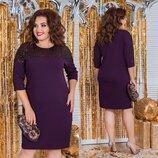 035 Вечернее Платье женское с пайеткой по 62 размер.гул323