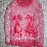 Джемпер свитер свитшот травка теплый кофта