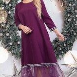 Нарядное вечернее платье, костюмка, сетка. Очень красиво смотрится. Большие размеры 50-56. Батал