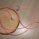 Замшевый шнурок на шею. Розовый