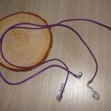 Замшевый шнурок на шею. Фиолетовый