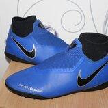 Сороконожки Nike Phantom Vision Academy