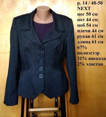 Мужской пиджак френч Вellino размер 54: 190 грн - классические ... | 400x364