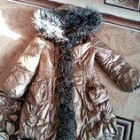 курточка зимняя пуховик для дома, дачи