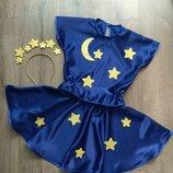 Костюм Звёздочки, костюм Ночька, костюм Зірочки.