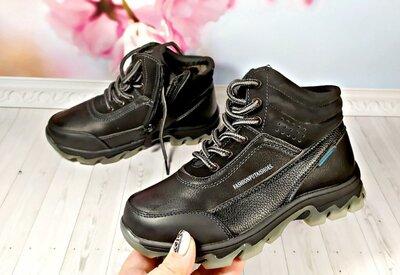 Зимние ботинки на мальчика р-р 27-19 см по 32-21,5 см фирма lilin