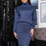 Женский теплый костюм ангора Palladium 42-44 46-48 50-52
