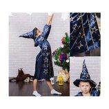 Новогодний костюм Звездочет, 2 размера на 4-9 лет для девочки или для мальчика