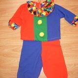 Новогодний костюм, клоун, 98-110 рост, 3-5 лет, Продам