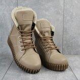 Зимние ботинки CrosSav 151, бежевые натуральная кожа