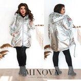 Новиночки Классная куртка зима, размеры 50- 64
