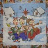 Рождественские гости. Салфетка для декупажа