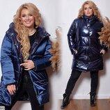 Новиночки Классная куртка- зима, размеры 48- 58