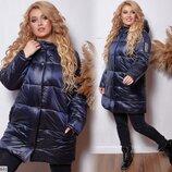 Новиночки Классная куртка-зима , размеры 48- 58