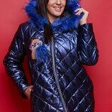 Новиночки Классная куртка- зима, размеры 50- 56