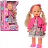 Кукла M 4165 UA Даринка. Limo Toy. Лялька для дівчинки. Кукла для девочки. Лялька. Кукла.