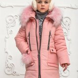 Новинка Зимняя курточка пальто для школьниц 116-146 Цвета