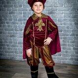Принц Карнавальный костюм, Карнавальный костюм Принц