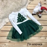 Платье, рост 98, 104 ,110, 116, 122 см, арт.ML-012-Пл ёлочка-G