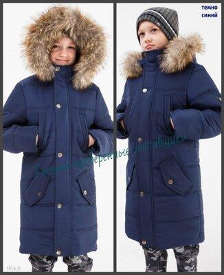 мех натуральный. Зимняя парка для мальчика 32-50. Зимняя куртка для подростков, Зимова куртка дитяча