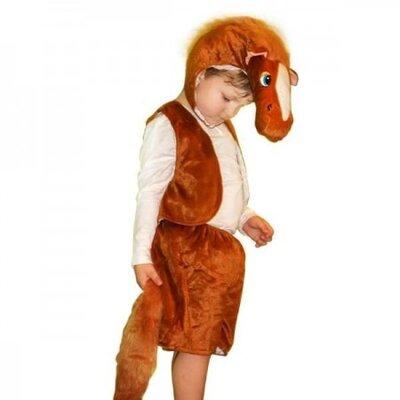 Маскарадный костюм меховой лошадь коричневая