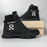 Мужские зимние ботинки кроссовки Off White.