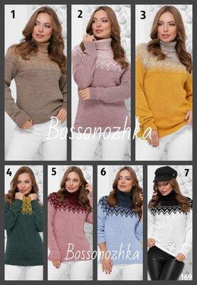 44-48, Вязаный женский свитер. Свитер под горло. Жіночий светр. женский свитер. теплый свитер